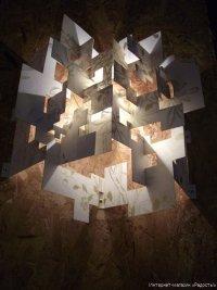 Настенный бумажный фонарик Многоэтажка