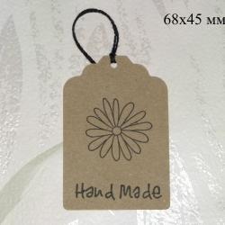 4.29. Картонные бирки Handmade с цветком
