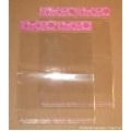 Целлофановый пакет с розовым воротником (16х17)