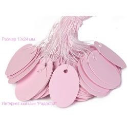 Цветные бирки для мыла и бижутерии (100 шт)
