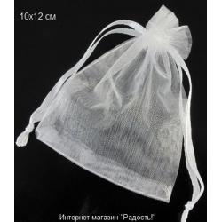 7.17: Маленькие мешочки из шифона (10х12)