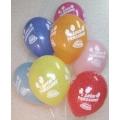 Воздушные шарики «С днём рождения!»