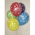 Воздушные шарики «С днём рождения»