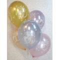 Воздушные шарики «С днём свадьбы»