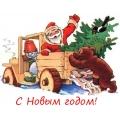 """5.64. Стикеры """"Новогодняя открытка"""""""