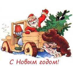 """Стикеры """"Новогодняя открытка"""""""