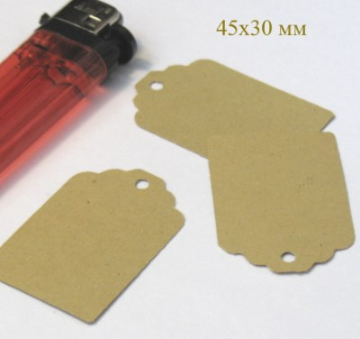 Картонные бирки пустые из крафт-картона, размер 45*30 мм