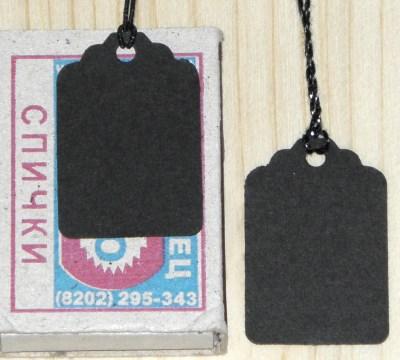 чёрные бирки 35х23 мм с резинкой и ниткой