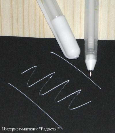 белая ручка гелевая