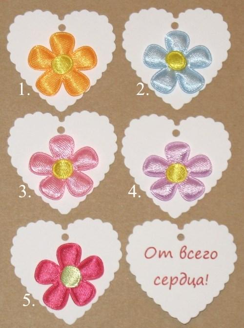 разноцветные атласные цветы с биркой