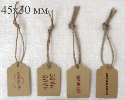 набор бирок размером 45*30 мм, бирки hand made with love