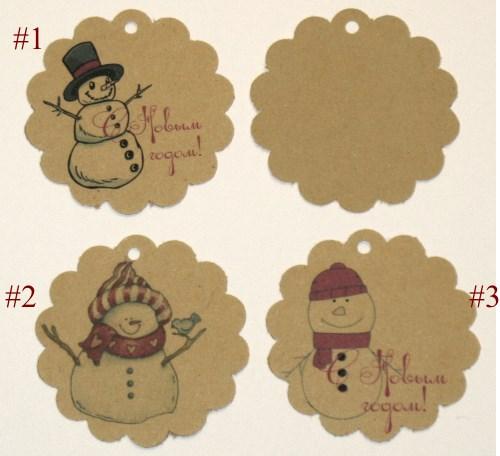 """Бирки из крафт-картона """"Снеговик"""" (набор 10 шт) / бирки из картона крафт со снеговиком для украшения новогоднего подарка"""