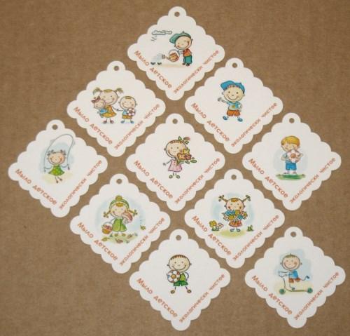 бирки из картона для детского мыла ручной работы
