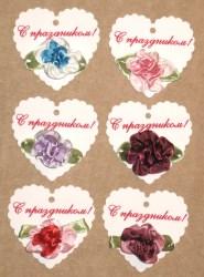 Двухцветные цветы из атласных лент, 6 разных цветов