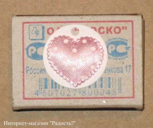 бирка с розовым атласным сердечком в горошек