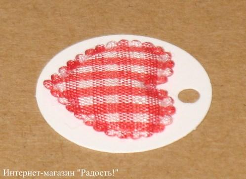 белая бирка из картона с красным атласным сердечком