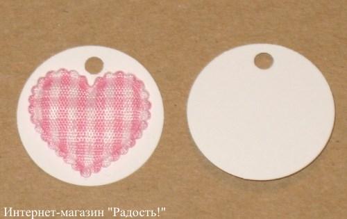 2. картонная бирка с розовым в клетку атласным сердечком