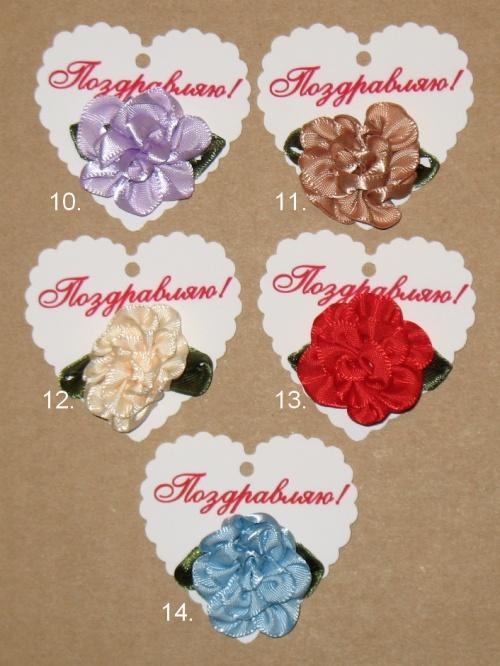 Бирка-сердечко + цветы из атласных лент