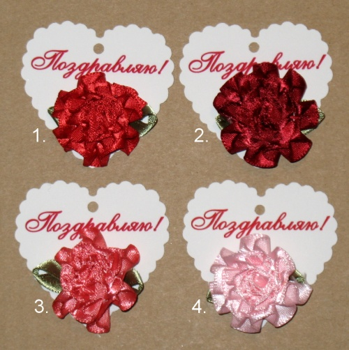 Розы из атласных лент с бирками