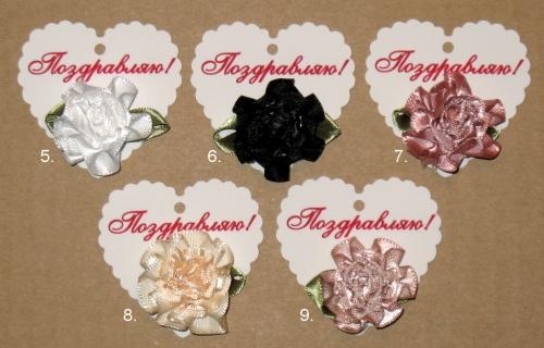 Розы из атласных лент с бирками из белого картона