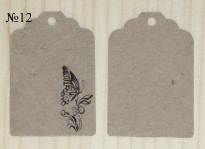 картонные бирки с бабочкой, крафт-бумага