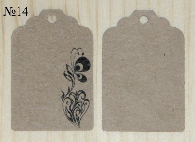 бирки из картона крафт с бабочкой