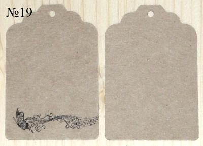 Крафт-бирки, ярлыки с орнаментом, размер 68*45 мм, с зором, для товаров ручной работы