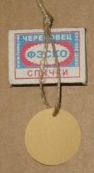 бирки для изделий ручной работы, размер 38 мм, из крафт-картона / фото крафт-бирок
