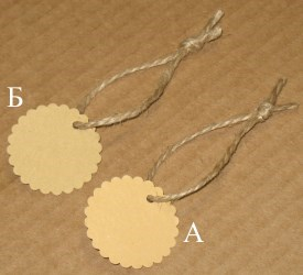 бирки круглые с волнистым краем, из крафт-картона / фото бирок