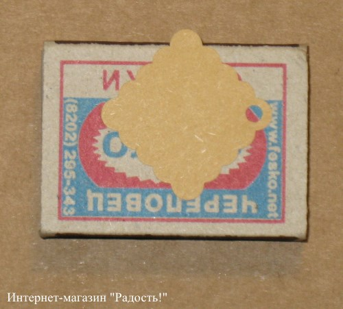 Квадратные картонные бирки для изделий ручной работы, светлый картон / фото крафт-бирок