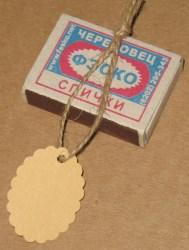 бирки для изделий ручной работы, овальной формы, с волнистым краем, без надписи и узора / фото крафт-бирок