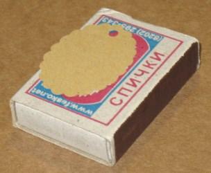 размер овальной бирки для изделий ручной работы, из тёмного крафт-картона / фото бирок