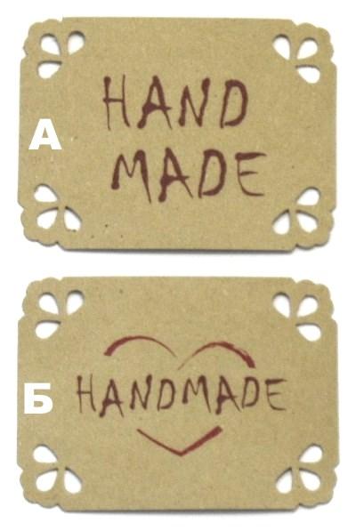 для изделий ручной работы: этикетки бирки HAND MADE