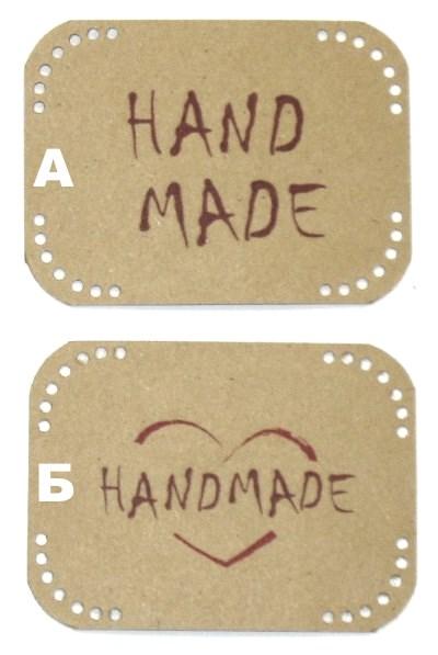 этикетки бирки HANDMADE для изделий ручной работы