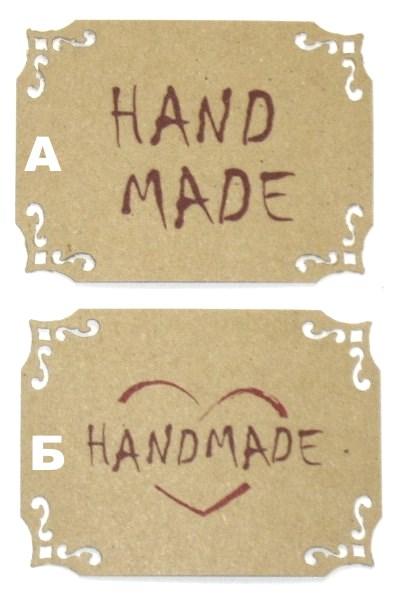 этикетки бирки HAND MADE для изделий ручной работы