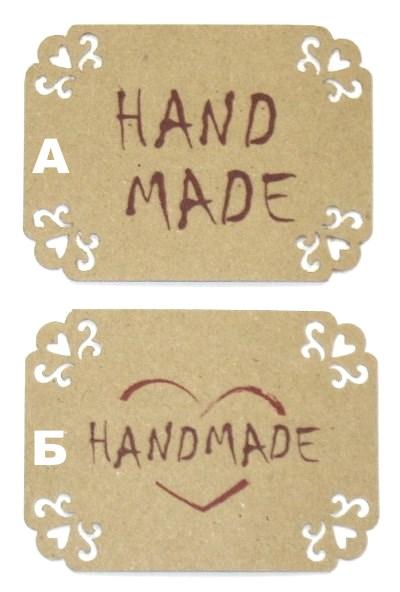 этикетки бирки HANDMADE ручной работы