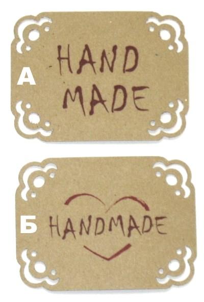 этикетки бирки HAND MADE ручной работы