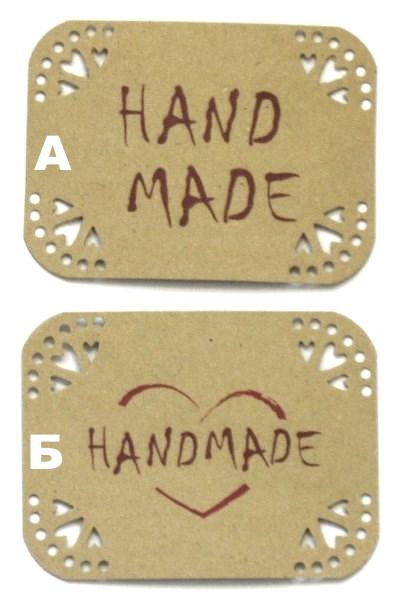 этикетки бирки HAND MADE