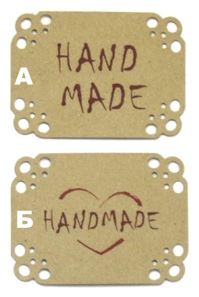 этикетки бирки HANDMADE с узором из крафт-картона