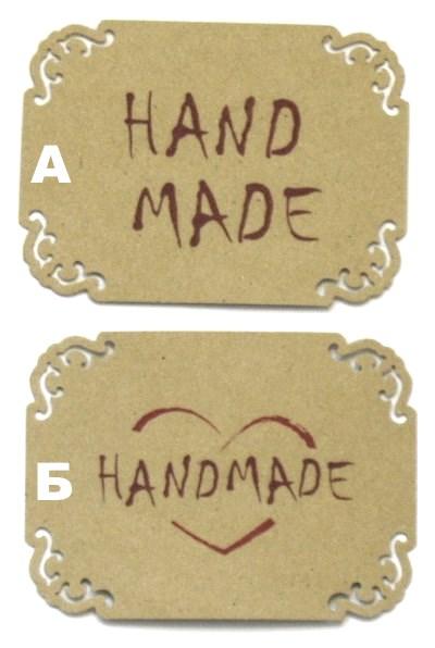 этикетки бирки HAND MADE с узором из крафт-картона