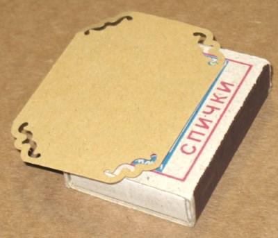 иллюстрация размера бирки-этикетки из картона