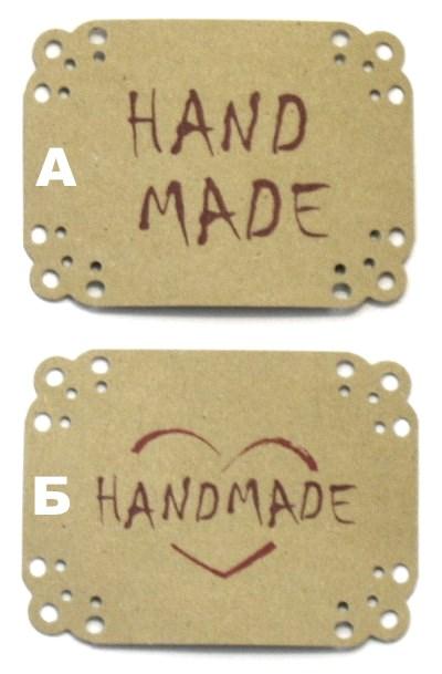 бирки этикетки HAND MADE ручной работы