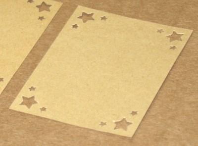 бирки-этикетки со звёздочками из крафт-картона, с прорезным узором