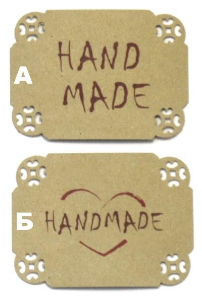 бирки этикетки HAND MADE для изделий ручной работы
