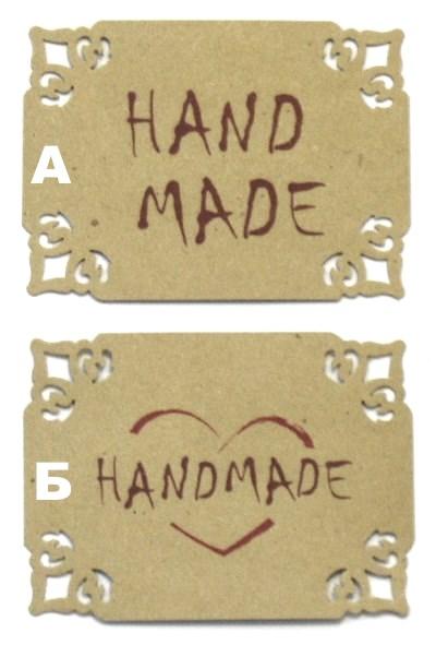 для изделий ручной работы: бирки этикетки HANDMADE