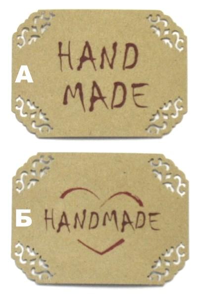 для изделий ручной работы: бирки этикетки HAND MADE