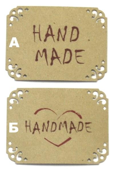 для изделий ручной работы: этикетки бирки HANDMADE