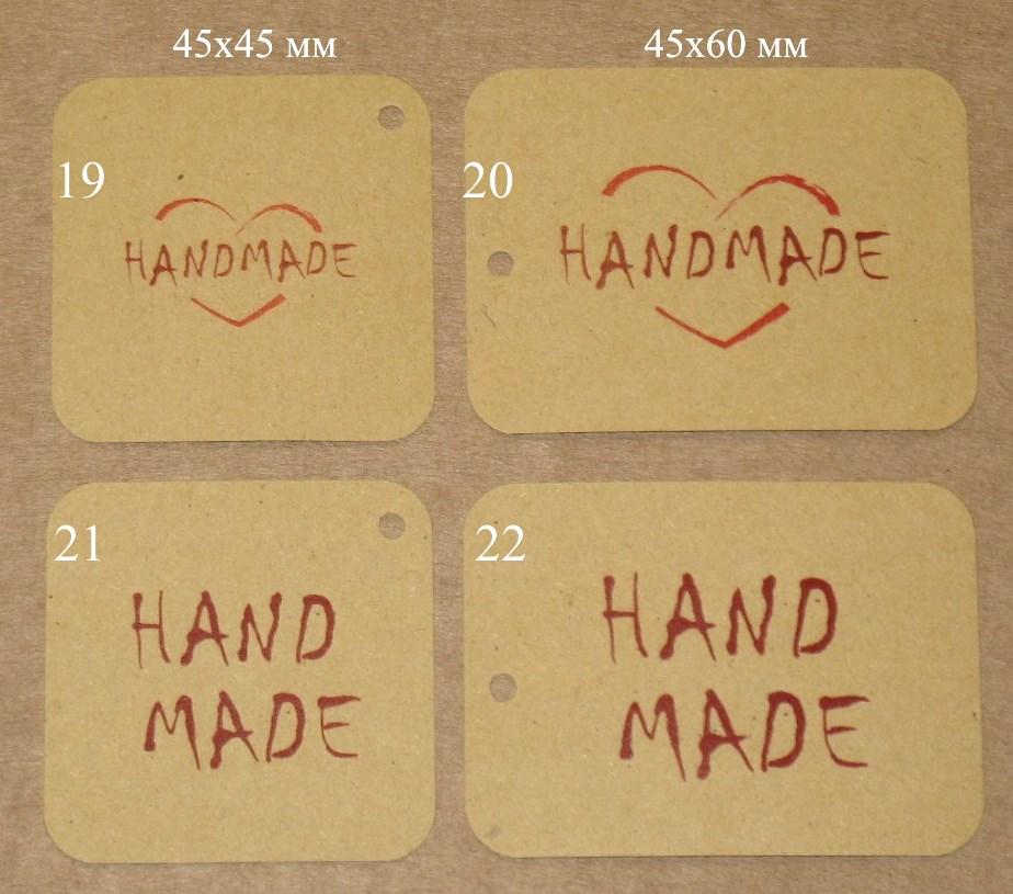 бирка из крафт-картона прямоугольная, со скруглёнными краями
