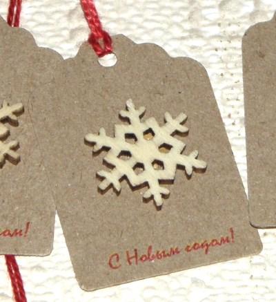 бирки новогодние из крафт-картона, с деревянной фигуркой снежинка