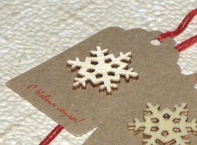 новогодние картонные бирки из крафт-картона, с деревянной снежинкой